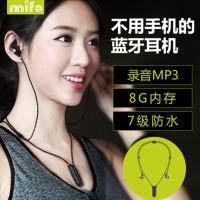 魔浪i2无线跑步蓝牙耳机(8G升级版)