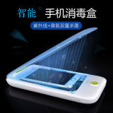 sorbo手机/口罩紫外线杀菌消毒器(充电款)