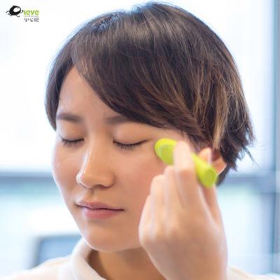 小心眼植物精粹眼膏霜 缓解眼睛疲劳 改善眼周肌肤  补水保湿 滚珠按摩