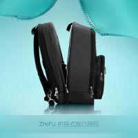 ZHIFU拼接式轻装休闲旅行背包双肩包【母包+子包两件套】