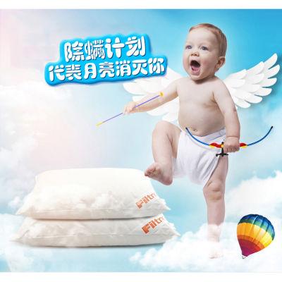 3M菲尔萃健康物理防螨枕头