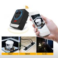 雄迈 远程遥控智能家居插座开关  wifi无线家用监控摄像头(黑色)