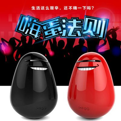 i-egg嗨蛋暴走漫画--脱口秀智能机器人(减压玩具 DIY语音识别)