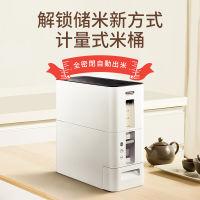 日本Asvel计量米桶定量家用防虫储米箱 密封塑料米缸(12kg)