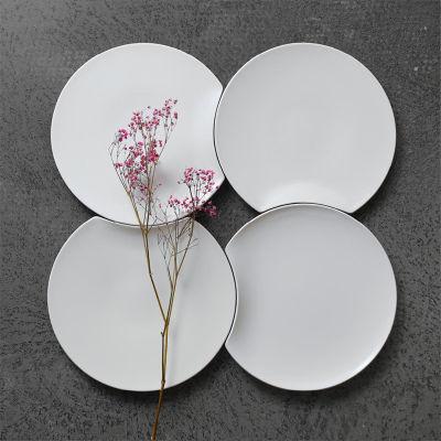 阅食简约骨质瓷盘(四个装)