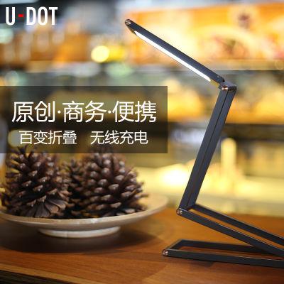 U-DOT 4段折叠无线百变随行护眼LED台灯