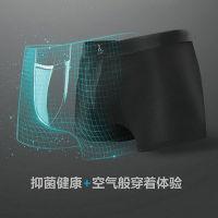 VO.石墨烯零束缚空气内裤 2条装