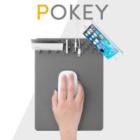 Pallo POKEY系列 创意多功能TPU鼠标垫