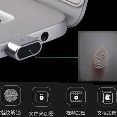 电脑USB智能迷你指纹加密器
