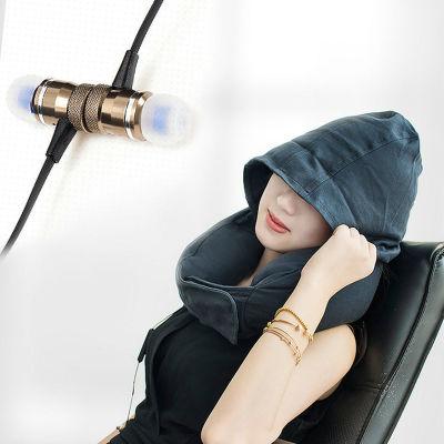 智能旅行舒缓颈靠(赠高品质耳机)