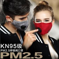 维康防尘防霾pm2.5口罩(带两片滤片)