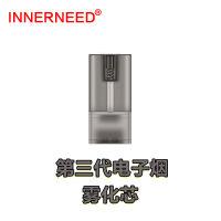 INNERNEED 第三代电子烟辅助戒烟小精灵雾化芯