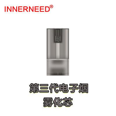 INNERNEED 第三代電子煙輔助戒煙小精靈霧化芯