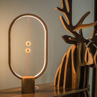 荷兰allocacoc家居平衡灯 护眼暖光 原木简约设计(棕色)
