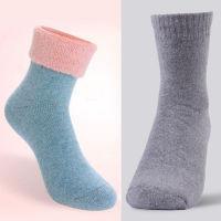 【FEEL MIND】男士纯棉冬袜/女士纯棉冬袜 2双装(男女二选一,颜色随机