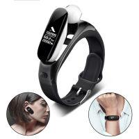 Aipao蓝牙耳机&智能心率运动手环&智能神器 3合1