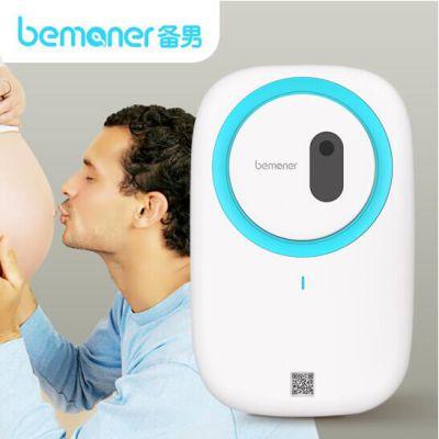 备男智能备孕仪(精子健康度检测)