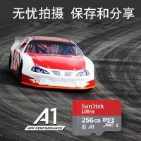 闪迪(SanDisk)A1 256GB 读速95MB/s 至尊高速移动MicroSDXC UHS-I存储卡