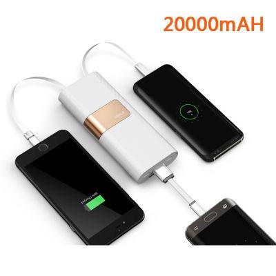 iWALK超薄充电宝20000毫安 移动电源 带手机支架(自带充电线,苹果、安卓、Type-C都支持)