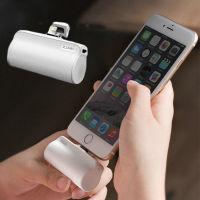 iWALK口袋充电宝(苹果、type-c、microUsb多种接口)不用线的迷你移动