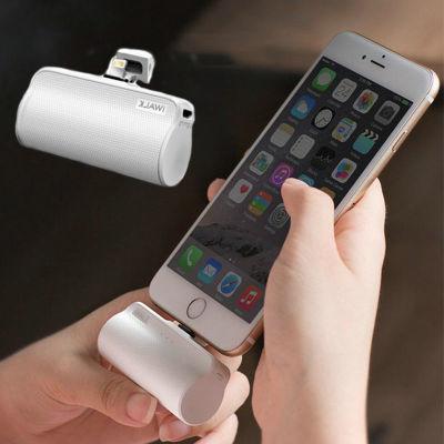 iWALK口袋充电宝(苹果、type-c、microUsb多种接口)不用线的迷你移动电源