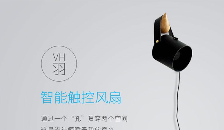 无叶电风扇怎么样_VH「羽」静音柔风触控智能USB双叶风扇【图片_价格_报价_品牌 ...