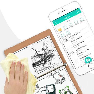 Elfinbook X App分类备份管理 智能手写笔记本