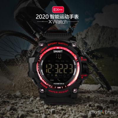 信加(XINPULS)蓝牙智能手环  运动防水户外手表