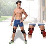 温倍尔智能5档温控电热保暖护膝