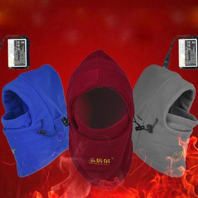 温倍尔可充电冬季保暖抓绒防风帽