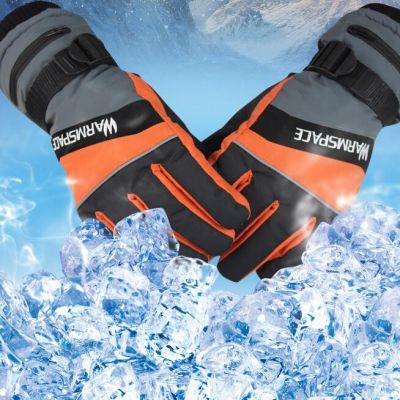 温倍尔(WARMSPACE) 加厚防风 智能温控 电热手套(入门款)送价值19.9元加厚冬袜