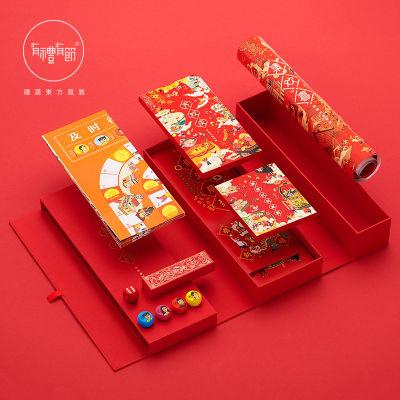 有礼有节2018狗年春节创意个性中国风大礼包 (礼盒+新年布袋)