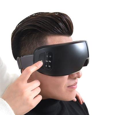 【均匀发热 缓解眼睛疲劳】日本G&K温感音乐魔法眼罩 模拟针灸+热敷