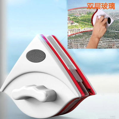 益伟(YIWEI) 擦玻璃器 双层玻璃擦(适合15-24MM厚度玻璃)送96豪华配件礼包 + 价值39元多功能洗漱包