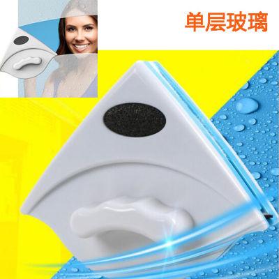 益伟(YIWEI) 擦玻璃器 单层玻璃擦(适合3-8mm单层玻璃)送96豪华配件礼包