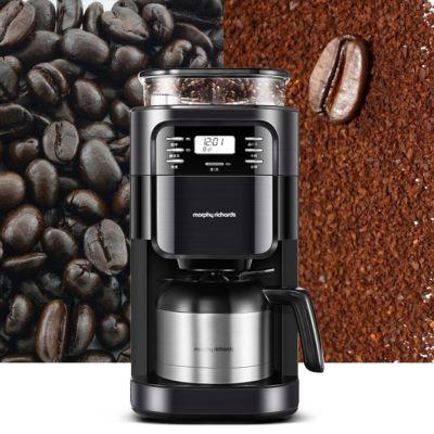 英国摩飞MORPHY RICHARDS全自动磨豆咖啡机(送价值99元挂耳咖啡一盒+咖啡冲水壶)