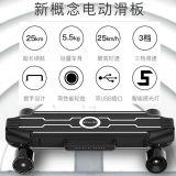 香港ZETAZS新概念便携电动滑板(KNIGHT PRO
