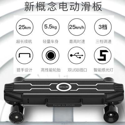 香港ZETAZS新概念便携电动滑板(KNIGHT PRO)---下单一周左右发出