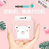 MEMOBIRD咕咕机三代热敏手机蓝牙照片打印机(粉色款