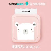 MEMOBIRD咕咕机三代热敏手机蓝牙照片打印机(粉色款)