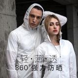 风谜FOOXMET超薄透气黑科技防晒衫(送时尚防晒草帽)