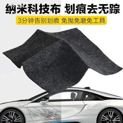 台湾Astree树多精XG汽车防水珠 划痕修复布 去痕去污布