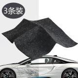 台湾树多精XG汽车防水珠 划痕修复布 去痕去污布-3条装