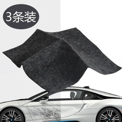 台湾Astree树多精XG汽车防水珠 划痕修复布 去痕去污布-3条装