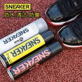 鞋迷SNEAKER 防护防水+无水清洁+杀菌除臭(鞋子神