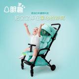 眠趣婴儿推车座椅黑科技凉感席(猫头鹰33*32+58*4