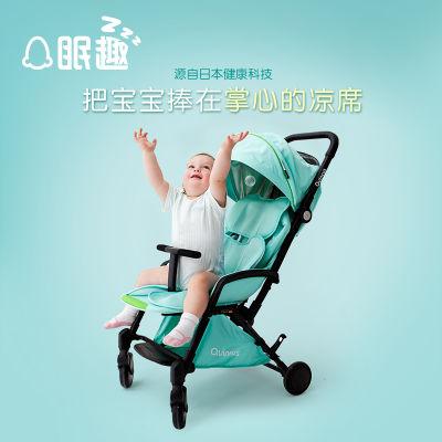 眠趣婴儿推车座椅黑科技凉感席(猫头鹰33*32+58*43)