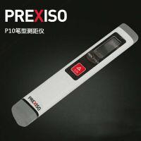 【秒速测距】PREXISO P10 笔型测距仪 莱卡合作