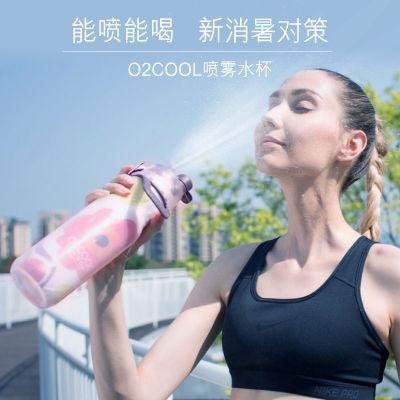 美国O2COOL 运动健身保冷喷雾水杯(加强款-花色版)