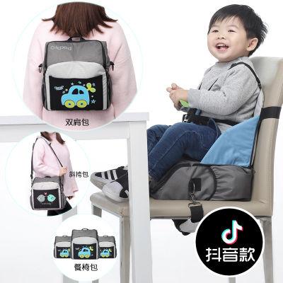 专利设计:PacPro 宝宝出外吃饭餐椅包(餐椅/单肩/双肩 多用款)